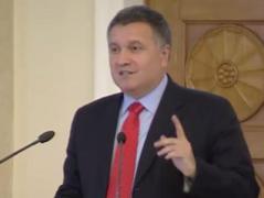 Аваков призвал украинцев быть бдительными и информировать правоохранительные органы о своих подозрениях