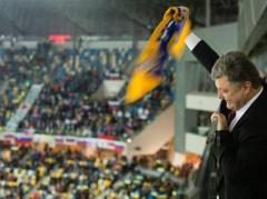 Украинцы выиграли первый матч стыков - 2:0. Порошенко ликовал на стадионе (ВИДЕО)