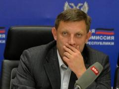 У Захарченко проблемы, под ним качается стул?