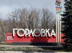 """В Горловке боевики хватают проукраински настроенных граждан и пугают население """"азовцами"""" и """"айдаровцами"""""""