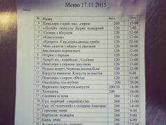 Коммунизм уже наступил: блогер опубликовал меню в столовой ГПУ