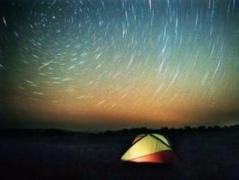 Завтра на Землю обрушится метеорный поток Леониды