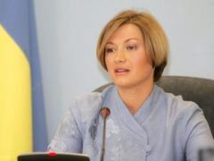 Боевики шантажируют Украину заложниками, - Ирина Геращенко