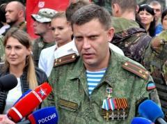 """Звание """"героя ДНР"""" получили 23 человека"""