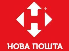 """""""Новая почта"""" анонсировала международную доставку"""