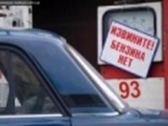 """""""У нас бензина нет"""", - сторонники  """"ДНР"""" жалуются на отсутствие топлива (ВИДЕО)"""