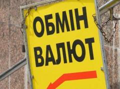 В Украине массово скупают доллары