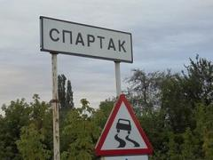Окраина Донецка попала под минометный удар. Горит дом
