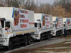 На Донбасс вторгся 45-й гумконвой из РФ