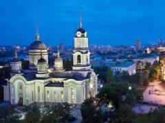 «Донбасс — арена войны» - преподаватели и студенты ДонНУ издали  книгу