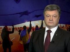 """Порошенко """"порвал"""" своим обращением: """"Новороссия - кремлевская галлюцинация, Украина - была, есть и будет"""" (ВИДЕО)"""