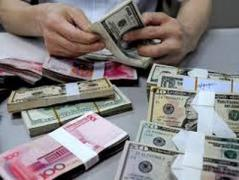 Курс валют на сегодня, 24  ноября: доллар подорожал, евровалюта стала дешевле