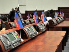 """Ноу-хау """"парламента ДНР"""": депутаты будут получать зарплату в зависимости от активности в работе"""