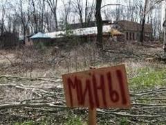 Как саперы очищают Донбасс от «подарков» российского военпрома (ВИДЕО)