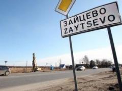 Дончанин пытался провезти через линию разграничения на Донбассе 80 тысяч гривен и почти 90 банковских карт