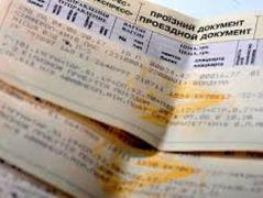 """""""Укрзализныця"""" с 20:00 30 ноября до 12:00 1 декабря приостанавливает продажу билетов онлайн"""