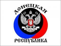 Численный состав движения «Донецкая Республика» превысил 109 тысяч, — Пушилин