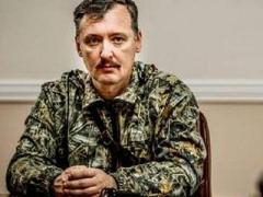 """""""Третьего не дано"""", - Стрелков знает два варианта завершения войны на Донбассе"""