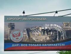 """""""ДНР"""" - опасная и непредсказуемая территория, не признающая украинские правовые акты"""