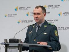 Россия усилия воздушную разведку на Донбассе, - погранслужба