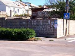 """""""Прости, Украина"""", - надпись на стене в Севастополе"""