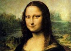 В Санкт-Петербурге нашли вторую «Мону Лизу»