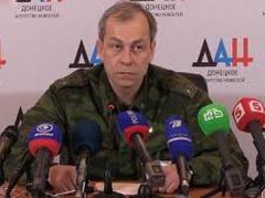 """Аброськин рассказал, за что Басурина сослали в Новоазовск - """"за бычками"""""""