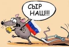 Украина ударила по Крыму