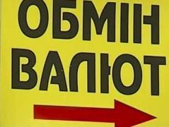Украинская нацвалюта крепчает