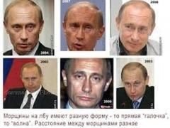 """Нет у меня двойников. Зачем они мне?"""" - удивился Путин"""