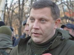 Захарченко оскорбил представителей ОБСЕ, назвав их работу наглостью (ВИДЕО)