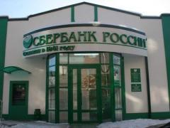 После заявления Яценюка о моратории по долгу Януковича в России  обвалились акции Сбербанка