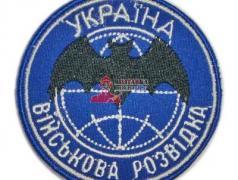 Украинская разведка передала НАТО поименный список российских офицеров на Донбассе