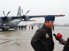 Украина получила от США военную амуницию