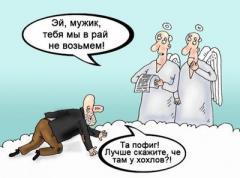 Неожиданный прогноз: когда украинские футболисты станут чемпионами Европы и появится Путин-4 (ВИДЕО)