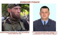 """Аброськин обещает отыскать подонков - Чеха-Чечена и бывшего """"беркутовца"""", убивавших правоохранителей"""