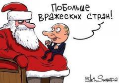 """Путин похвалил Россию и """"наехал"""" на США и Европу"""