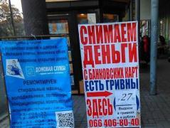 """""""В Донецке постоянно хочется плакать"""" - впечатление переселенцев, приехавших после долгой разлуки в родной город"""