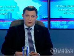 Захарченко опять облажался в прямом эфире - плохо знает историю (ВИДЕО)