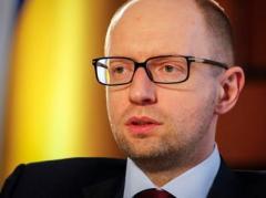 Яценюк подвел итоги 2015 и определил национальную цель - восстановление территориальной целостности страны (ВИДЕО)