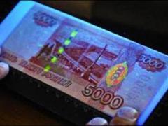 В Украину хлынули российские фальшивые  денежные купюры