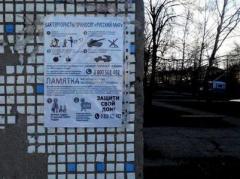 В Луганске арестовали школьников, распространяющих проукраинские листовки
