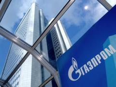 """Сенсация: """"Газпром"""" отменил крупнейший  тендер по строительству газопровода """"Силы Сибири"""""""