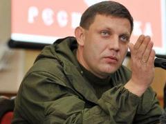 """Главарь """"ДНР"""" Захарченко на днях посетит Коминтерново и """"поможет"""" жителям"""