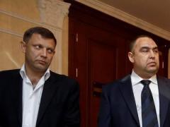 """Прогноз журналиста: главари """"ДНР и ЛНР"""" попытаются помириться с Украиной"""