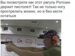 """""""Жаль, что не башку"""" - сети о травме вице-премьера РФ Рогозина"""