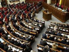 Рада проголосует за децентрализацию до 1 февраля