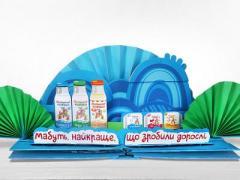 Европейцы уже в январе смогут лакомиться украинской молочкой