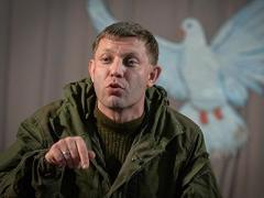 "Главарю ""ДНР"" Захарченко сделали ""крутой"" комплимент"