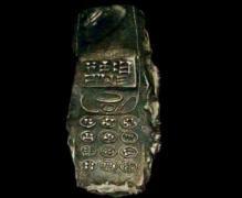Археологи нашли средневековый мобильный телефон